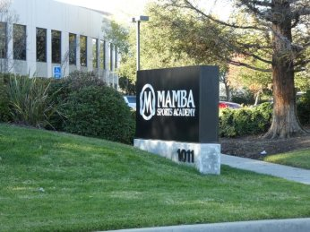 Mamba Sports Academy Building